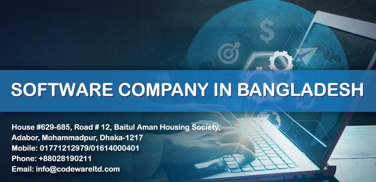 Software Development company in Dhaka